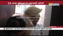 Woman doctor commits suicide | Ludhiana