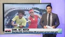 China's Wang Qiang and Japan's Yoshihito Nishioka win women's and men's tennis golds