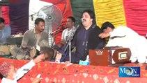 New Song Shafaullah Khan Allah Mada Main Taan Moon Studio Layyah