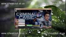 Affaire criminelle Cheat (Facebook) hack affaire criminelle