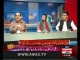 PPP Noor Alam Khan CAUGHT doing propaganda against KPK Government