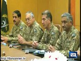 Dunya News-Corps Commanders Conference: COAS expresses satisfaction over Op Zarb-e-Azb