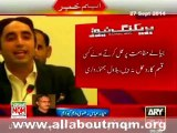 MQM Haider Abbas Rizvi reply on Sharjeel Memon (PPP) statement