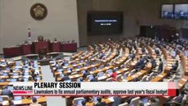 National Assembly opens plenary session