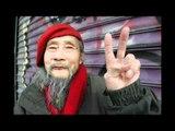 Canular Téléphonique #2 Le Chinois Fou