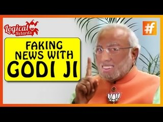 Faking News with Godi Ji