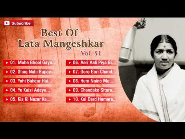 Best of Lata Mangeshkar Vol 51