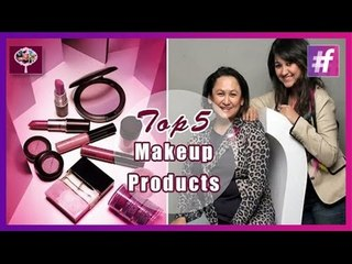 Top 5 Makeup Products   Beauty Products Review