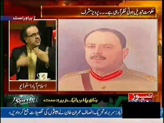 How Ayub Khan's Govt went due to his Disconnect from Ground Reality :- Dr Shaid Masood Telling