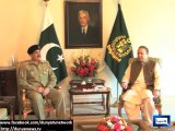 Dunya News - PM disqualification: Can Army Chief be presented as witness, SC asks petitioner