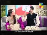 Aiza Khan and Danish Taimoor FIRST Interview after Merriage On Jago Pakistan Jago