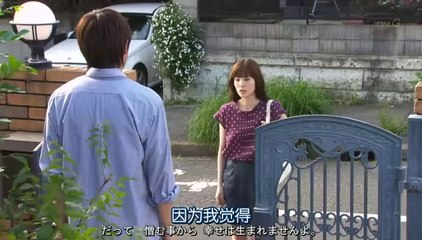 聖女 第6集 Seijo Ep6