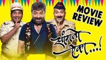 Sanngto Aika - Marathi #MovieReview - Sachin Pilgaonkar, Vaibhav Mangle, Bhau Kadam