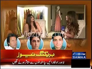 Actress Laila loves Bilawal Bhutto & wants to marry him