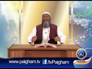 Eid-ul-Azha Special with Dr. Hamad Lakhvi EP01