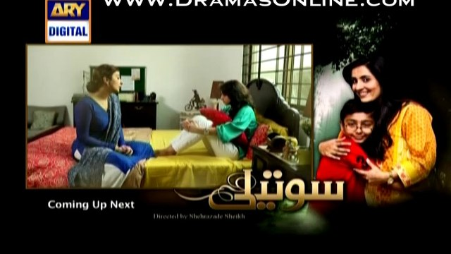 Soteli Episode 20 on Ary Digital in High Quality 4th Otcober 2014 Full Drama