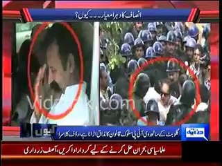 Gullu Butt was treated as CIP in hearing , he will become MPA & Minister in Future :- Rauf Klasra