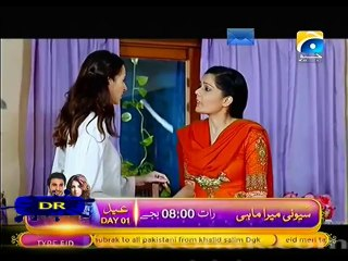 Mann Kay Moti - Episode 52 - October 5, 2014 - Part 1