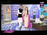 Aiyza Khan and Danish Taimoor First Show After Marriage - Promo