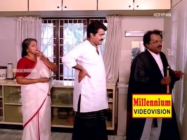 Adhipan   Pappu As Judge Comedy Scene