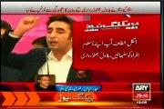 MQM Haider Abbas Rizvi reply on Bilawal (PPP) statement