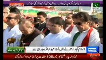 Imran Khan & PTI leadership offered Eid Prayer at Azadi Dharna in Islamabad