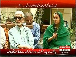 Big Slap to PML N Supporters - Real Face of Corrupt Govt