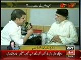 Kharra Sach (Dr Tahir Ul Qadri Exclusive Interveiw..!!) – 6th October 2014