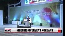 President Park Unification on Korean peninsula historical task for all Koreans