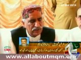 MQM Rasheed Godil reply to Khursheed Shah (PPP) statement on Bilawal Zardari speech