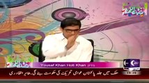 Mukalma Eid Special On Roze Tv – 7th October 2014