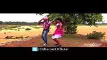 Odia Album Song Janha Ku | Latest Odia Romantic Album | Odia Album Songs | Odiaone