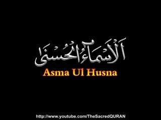 Asma ul Husna (99 Beautiful names of ALLAH) PTV (HD) [MastMast.Tk]