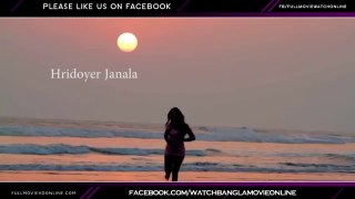 Bangla Song Gan Full HD 2014 Ridoyer Janala BD Music Video Bangla New Song ;Bangla Song Gan Full HD 2014 Ridoyer Janala BD Music Video Bangla New Song;  Bangla new song bengali music bangladeshi gaan ;Bangla new song bengali music bangladeshi gaan;music