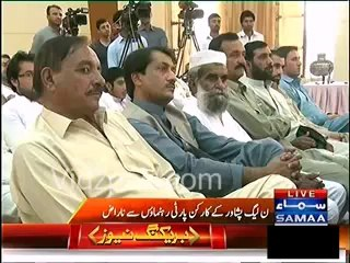 PML N KPK Workers not happy with leadership , announces to hold sit-in in front of KPK Governor House