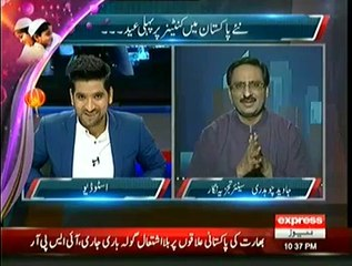 Imran Khan is the Only Person Who is Not Happy Even with Himself - Javed Chaudhry