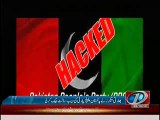 PPP Official Website Hacked by Indians Hackers