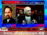 MQM Ateeq Mir reply to Khursheed Shah (PPP) statement on Bilawal Zardari speech