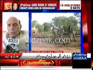 India Violating LoC & See How Indian Media Propagating this issue