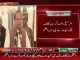 Prime Minister of Pakistan Nawaz Sharif - Miran shah Speech - Operation Zarb-e-Azb