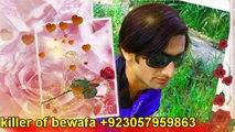 Pyaar Ghazab Ki Cheez Hai Ek Hi Raasta AJay devgan & Raveena By Hafeez khan