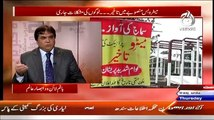 Bottom Line With Absar Alam (– 19th February 2015