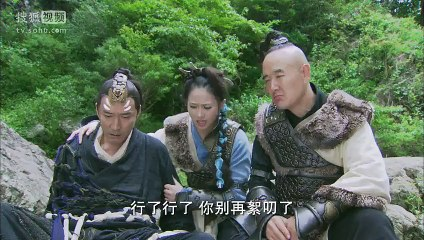 石敢當之雄峙天東 第7集 Dare Stone Male Tiandong Ep7