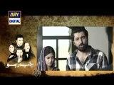 Chup Raho Drama  -@- Chup Raho Drama and Love Story Serial on ARY Digital Ep – 25 – 17th Feb 2015