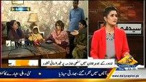 Seedhi Baat ~ 19th February 2015 - Pakistani Talk Shows - Live Pak News