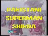 پاکستانی پنجابی فلم کا شاہکار ....شکرا ....حد ہ�