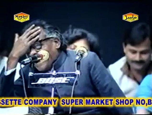 Khumar Barabankvi Part_1  *Latest Mushaira Video*