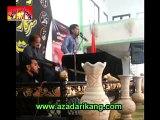 Zakir Makhdoom Syed Ali Naqi Of Kang | Topic Bibi Sakina (sa)