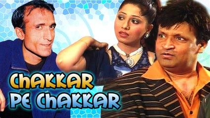 Umer Sharif And Sikandar Sanam - Chakkar Pe Chakkar_clip7 - Pakistani Comedy Stage Drama