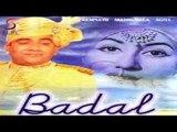 BADAL - Madhubala, Prem Nath